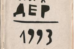 otr01